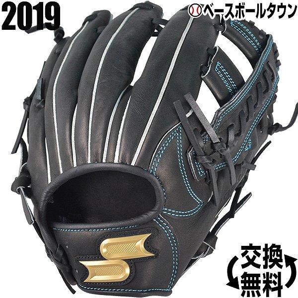20%OFF 最大10%引クーポン SSK グローブ 野球 軟式 プロエッジ 内野手用 右投げ サイズ5L ブラック PEN34519 2019年NEWモデル 一般 大人