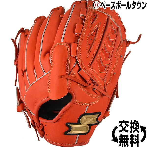最大10%引クーポン SSK グローブ 野球 軟式 プロエッジ 投手用 右投げ サイズ7S レディッシュオレンジ PEN51219 一般 大人