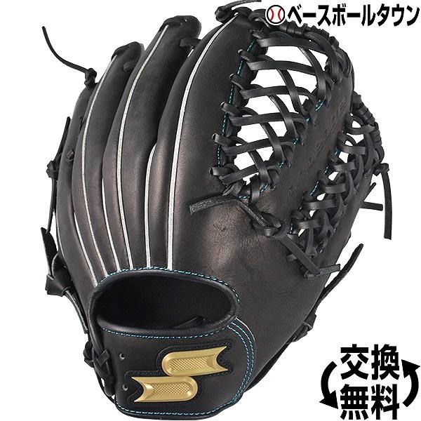 最大10%引クーポン SSK グローブ 野球 軟式 プロエッジ 内野・外野手兼用 右投げ サイズ5L ブラック PEN66619 一般 大人
