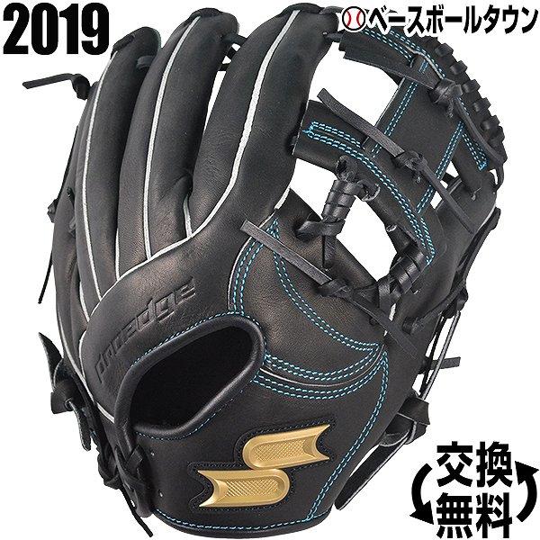 最大10%引クーポン SSK グローブ 野球 軟式 プロエッジ 内野手用 右投げ サイズ6S ブラック PENJB19 2019年NEWモデル 一般 大人