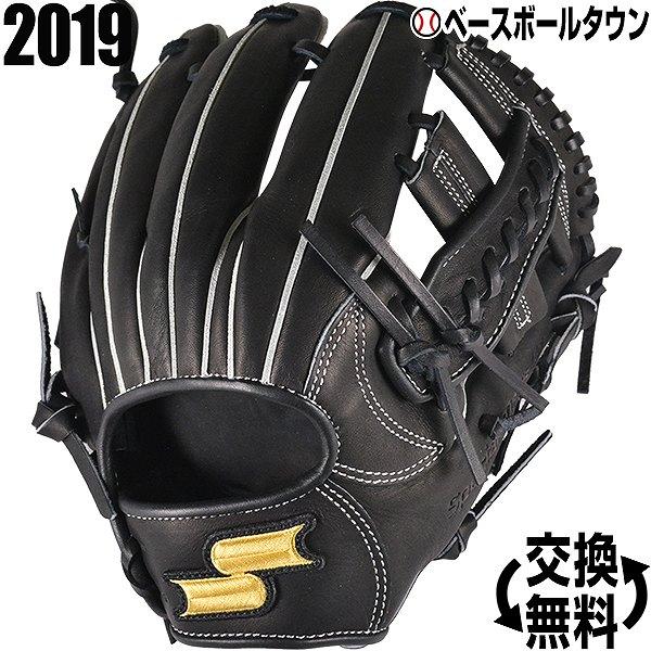 最大10%引クーポン SSK グローブ 野球 硬式 SMG 内野手用 右投げ サイズ5L ブラック SMG35719 2019年NEWモデル 一般 大人 高校野球対応