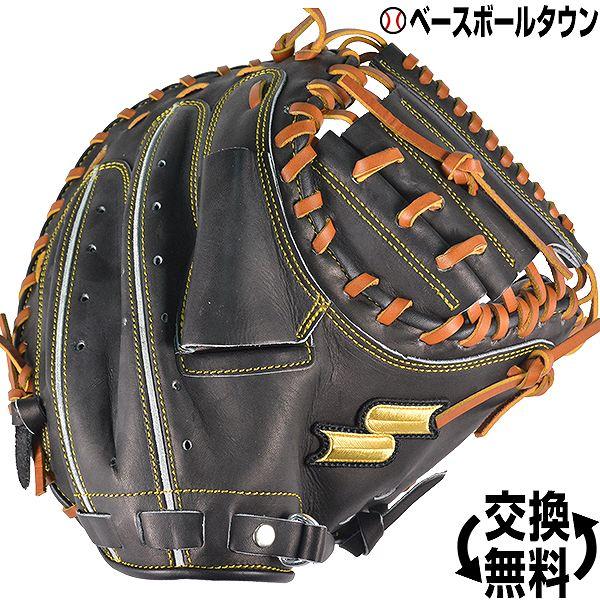 野球 キャッチャーミット 硬式 SSK 特選ミット 捕手用 右投用 SPM120 高校野球対応