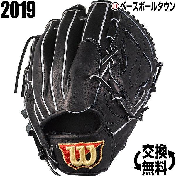 最大10%引クーポン 野球 グローブ 軟式 ウイルソン Wilson BASIC LAB DUAL ベーシックラボ デュアル 投手用 右投げ ブラック 90 サイズ9 WTARBSD1M90 2019年モデル