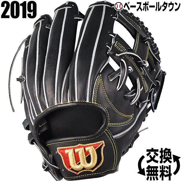 最大10%引クーポン 野球 グローブ 軟式 ウイルソン Wilson BASIC LAB DUAL ベーシックラボ デュアル 内野手用 右投げ ブラック 90 サイズ6 WTARBSD6H90 2019年モデル