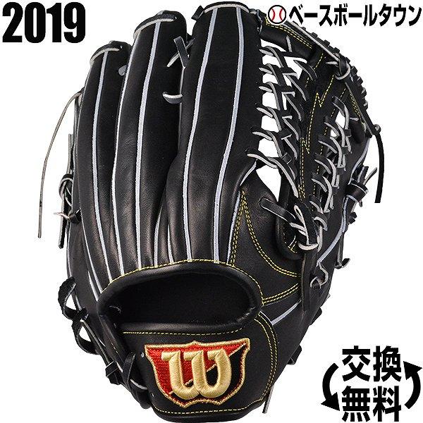 最大10%引クーポン 野球 グローブ 軟式 ウイルソン Wilson BASIC LAB DUAL ベーシックラボ デュアル 外野手用 右投げ ブラック 90 サイズ12 WTARBSD8F90 2019年モデル