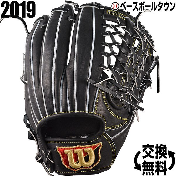 最大10%引クーポン 野球 グローブ 軟式 ウイルソン Wilson BASIC LAB DUAL ベーシックラボ デュアル オールラウンド用 右投げ ブラック 90 サイズ9 WTARBSDUF90 2019年モデル