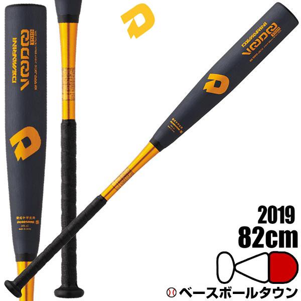 最大10%引クーポン 野球 バット 中学硬式用 ディマリニ DeMARINI ヴードゥ TS19 H&H VOODOO 82cm 790g平均 Dブラック×ゴールド WTDXJHSVP8279 最速発売2019年NEWモデル