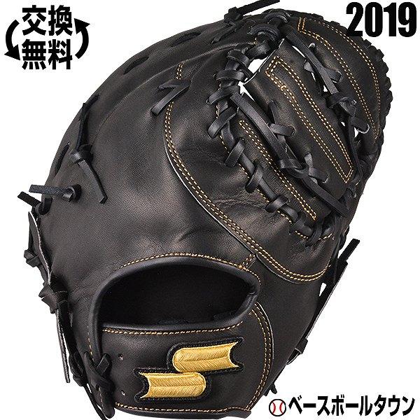 20%OFF 最大10%引クーポン SSK ファーストミット 野球 少年軟式 スーパーソフト一塁手用 右投げ ブラック SSJF193F-90 2019後期モデル ジュニア用