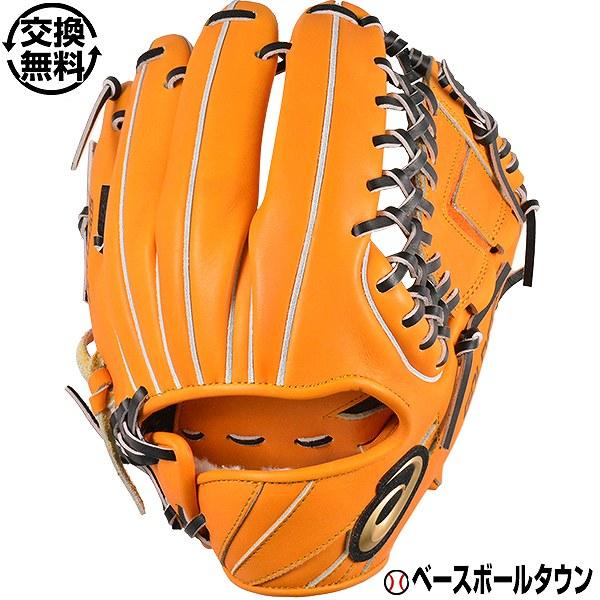 【交換送料無料】25%OFF野球 グローブ 硬式 アシックス ゴールドステージ スピードアクセル TypeE 内野手用 右投げ オレンジ/ブラック 一般用 サイズ6 グローブ BGH8UK-2090 高校野球対応