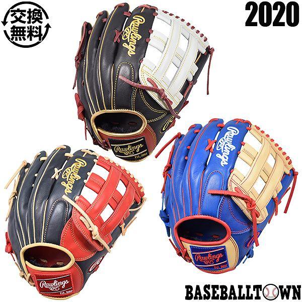 【交換送料無料】最大10%引クーポン ローリングス グローブ 野球 軟式 メジャースタイル 外野手用 右投げ GRXHMBH9 2020年NEWモデル MAJOR STYLE
