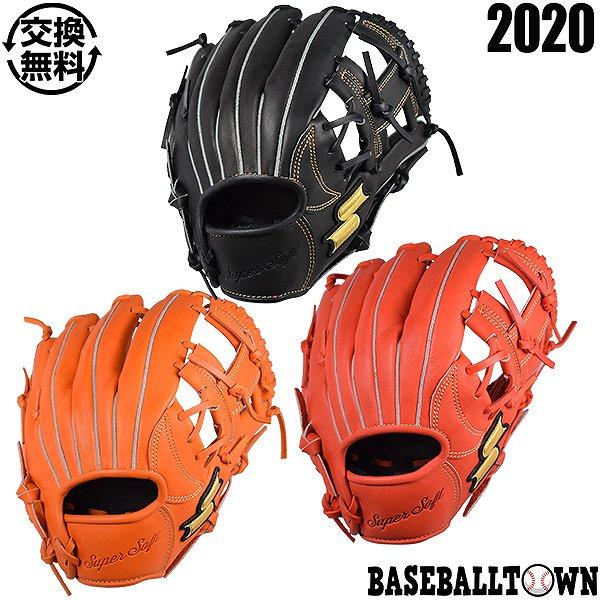 【交換送料無料】 SSK グローブ 野球 少年軟式 スーパーソフト オールラウンド 右投げ用 2020年NEWモデル ジュニア用 子供用