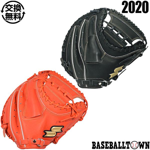 【交換送料無料】SSK プロエッジ 硬式 グローブ キャッチャーミット 大人 捕手用 右投げ ブラック Rオレンジ PEKM52720 野球