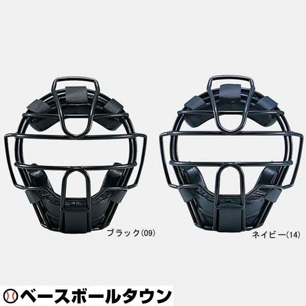 20%OFF ミズノ キャッチャー防具 硬式野球用キャッチャーマスク 2QA122 取寄