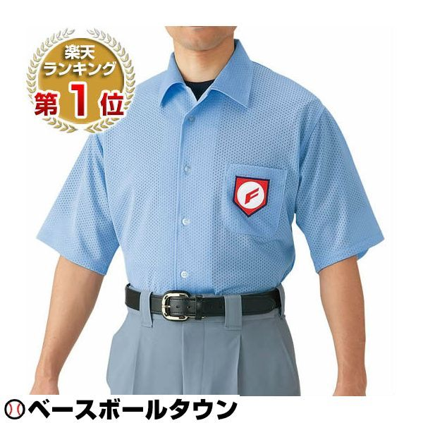 野球ウェア 高校野球・ボーイズリーグ審判員用長袖シャツ ミズノ 審判用品 52SU-2418 メッシュ素材 取寄