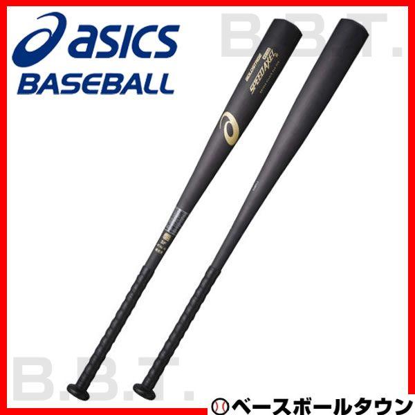 送料無料 35%OFF 最大10%引クーポン アシックス 硬式金属バット ゴールドステージ スピードアクセルDD トップバランス 83cm/84cm/85cm 900g以上 BB7048-90 野球 一般用 高校野球対応 あす楽