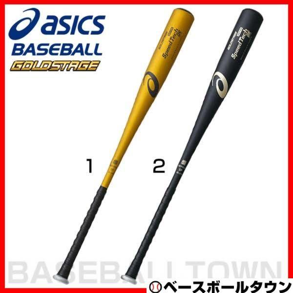 32%OFF 最大14%引クーポン バット 中学硬式金属 アシックス 野球 ゴールドステージ スピードテックQR SF ライトバランス 83cm・730g/84cm・740g BB8739 B_P3