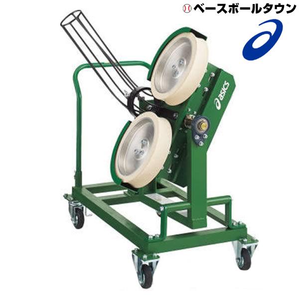 最大10%引クーポン アシックス ソフトボール用 ホイール式ピッチングマシーン ストレート・変化球 受注生産 BDM523
