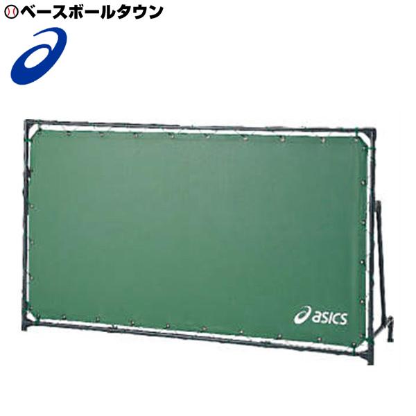 最大3000円引クーポン アシックス ソフトボール簡易式外野フェンス 200cm×120cm 受注生産 BDM700