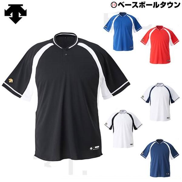 普段着でカジュアルに着れる!チームロゴがはいっていないベースボールシャツのオススメは?