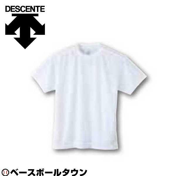 ◆高品質 DESCENT デサント 野球 ジュニアTシャツ DESCENTE 取寄 少年用 メール便可 女の子 男の子 キッズ RakutenスーパーSALE 野球ウェア DMC-5301JA スーパーSALE 高品質新品