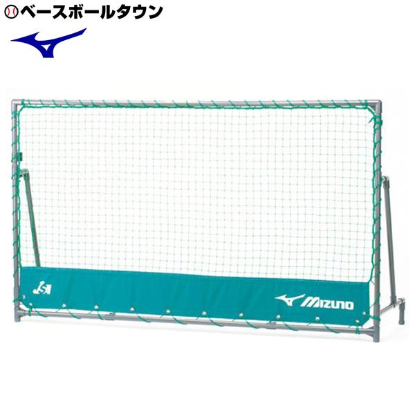 最大10%引クーポン ミズノ フェンス 野球 簡易式内野フェンス(1枚) 120×200cm 受注生産 16JMB10100