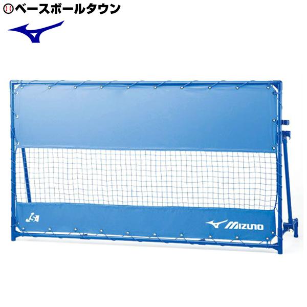 最大10%引クーポン ミズノ 野球 簡易式内外野フェンス(1枚) 120×200cm 受注生産 16JMB10300