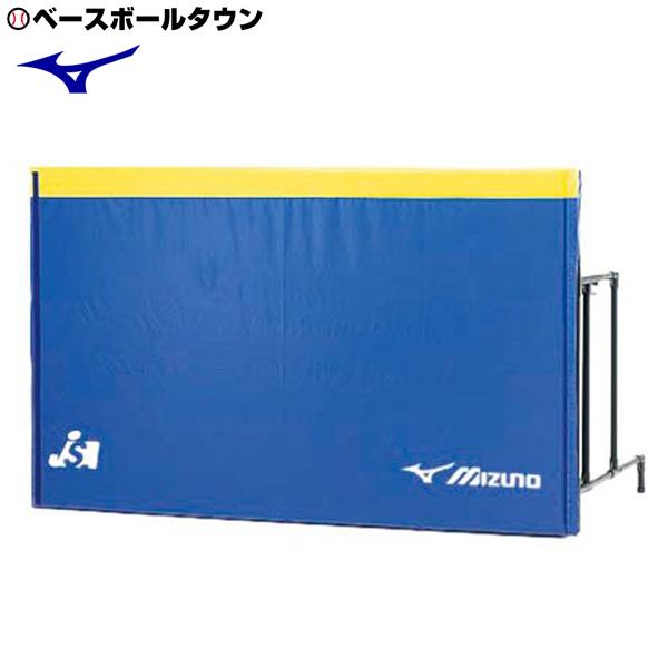 最大ミズノ 野球 フェンスパッド(1枚) 縦120×横200×幅10cm 受注生産 16JMB12000