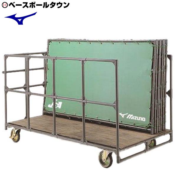 2千円引クーポン ミズノ フェンス用台車 内外野フェンス専用台車 受注生産 16JMB15000