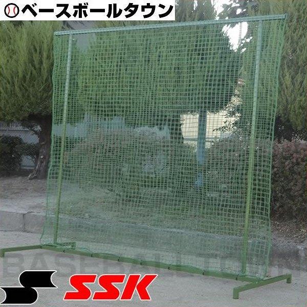 最大10%引クーポン 最大受注生産 防球フェンス SSK 野球 防球フェンス SNG10