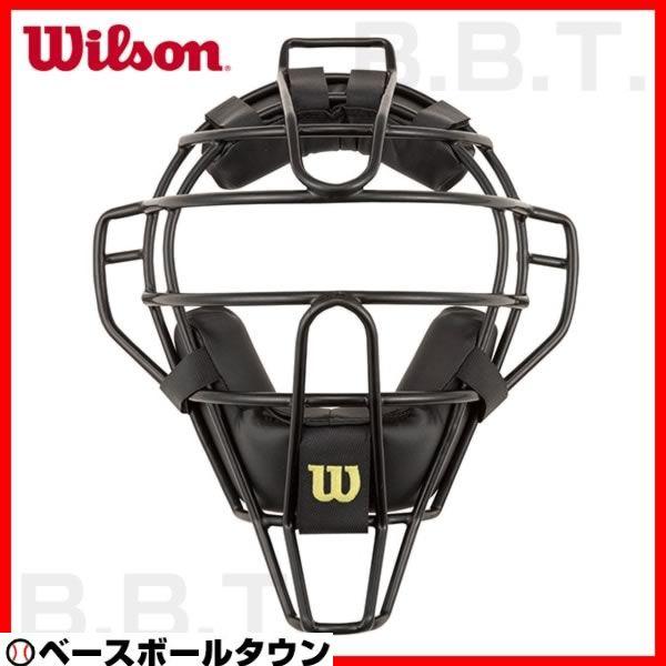 最大14%引クーポン ウイルソン 審判用マスク 硬式野球 NPB仕様 スチールフレーム 主審 アンパイアギア 取寄 WTA3019SP