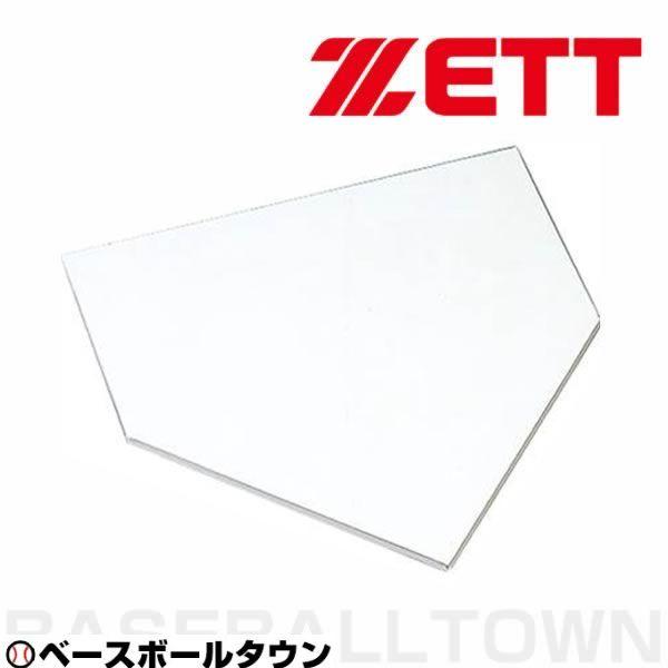 【画像なし】ホームベース野球ゼット一般用ゴム製厚さ5mm裏面滑り止め仕様ZBV205H取寄
