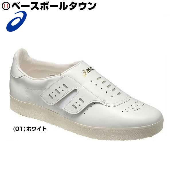 20%OFF 全品5%引クーポン トレーニングシューズ アシックス アフターランナーMG-DX TGA732 取寄 アップシューズ 靴