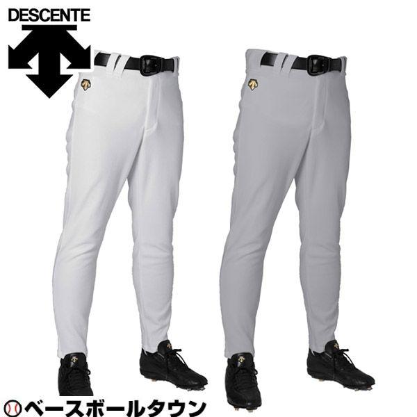 DESCENT デサント ユニフォームパンツ ロング 野球 取寄 DB-1010LP 野球ウェア 野球ズボン
