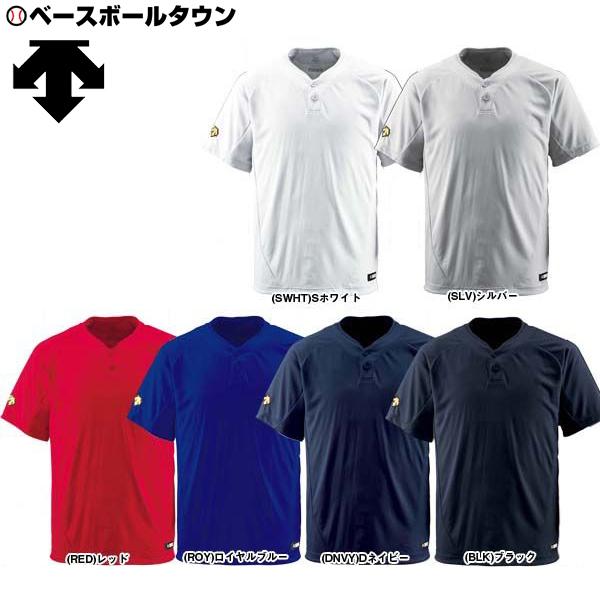 descent デサント ベースボールシャツ 2ボタン スーパーSALE 野球ウェア RakutenスーパーSALE 今季も再入荷 DB-201 商舗