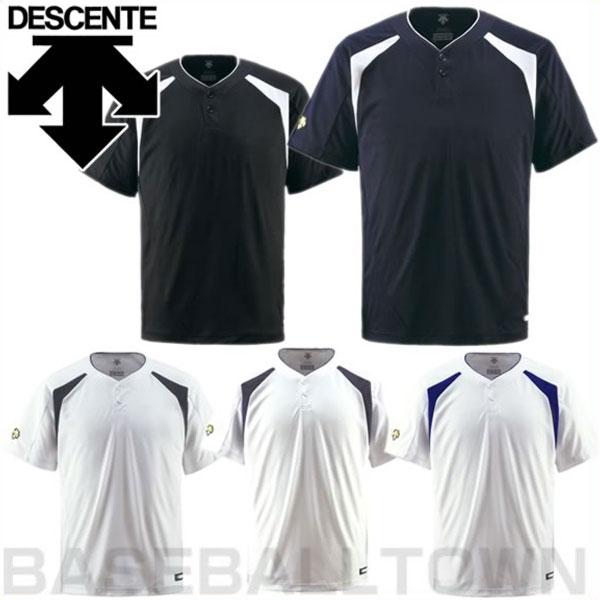 デサント野球ベースボールシャツ2ボタンDB-205