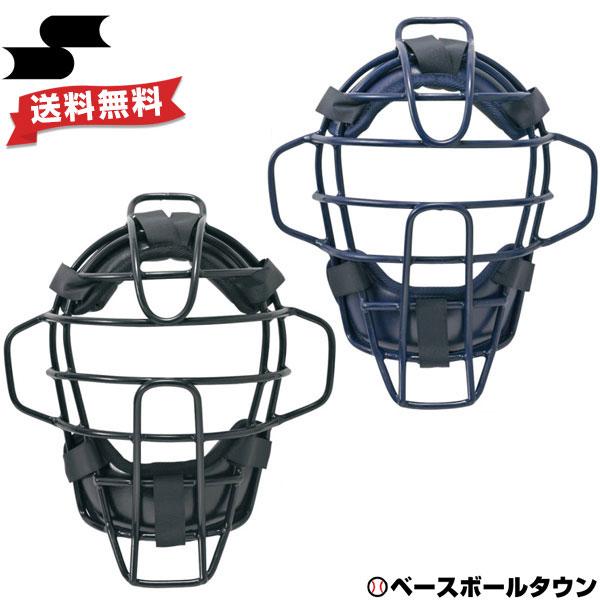 20%OFF 最大10%引クーポン キャッチャーマスク 硬式 野球用品 SSK 硬式用マスク 捕手用 防具 取寄
