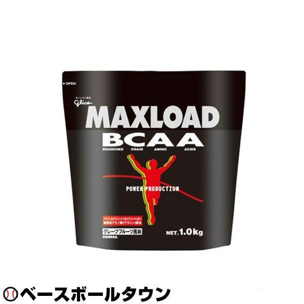 最大3000円引クーポン 江崎グリコ マックスロードBCAA 1kg EGK-G76008 スーパーセール