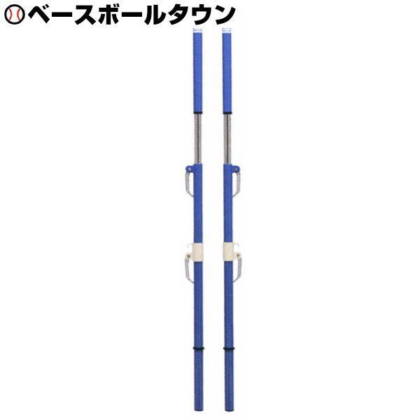 最大1500円引クーポン ミカサ ソフトバレー支柱 ワンタッチストッパー式 床下 15cm 受注生産 MIKASA