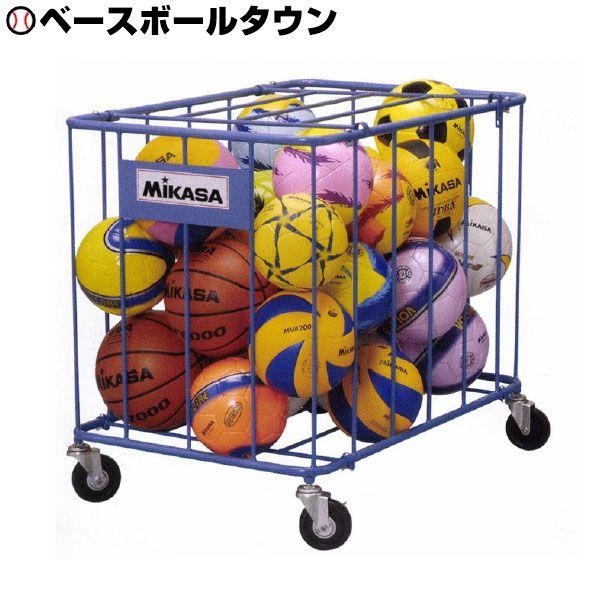 最大3000円引クーポン ミカサ ボール整理カゴ ふた付き 受注生産 MIKASA