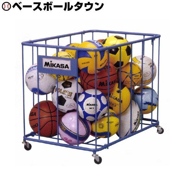 最大10%引クーポン ミカサ ボール整理カゴ ふた無し 受注生産 MIKASA