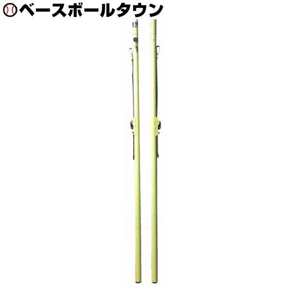 ミカサ マルチ支柱 ホール式 底ゴム付 受注生産 MIKASA