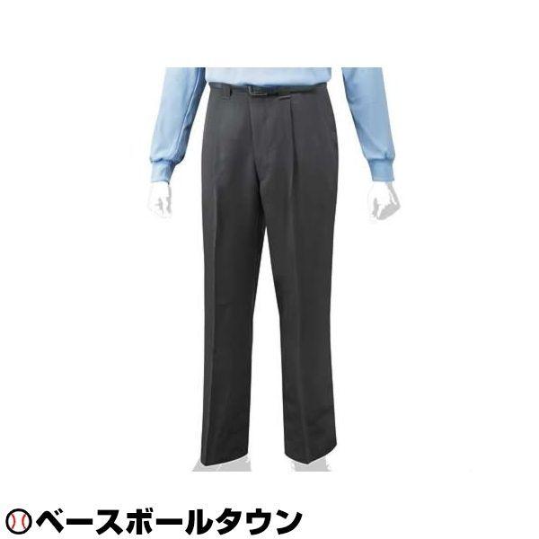 最大14%引クーポン ミズノ 審判用スラックス(春・夏・秋用) 12JD4X2107 取寄