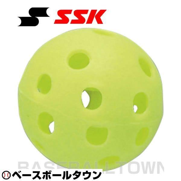 SSK野球ミニボール(穴あき)(12個入り)GDTRAU