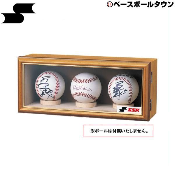 最大10%引クーポン 受注生産 SSK 野球 記念ボール額 SGR700