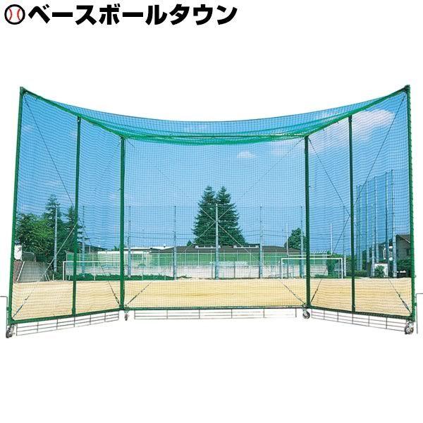 二千円引クーポン 受注生産 SSK 野球 バッティングゲージ(前方折りたたみ式) SNB70