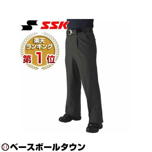 最大14%引クーポン SSK 審判用品 レプリカアジャスター式審判スラックス(太型) 野球 UPW1301A 受注生産