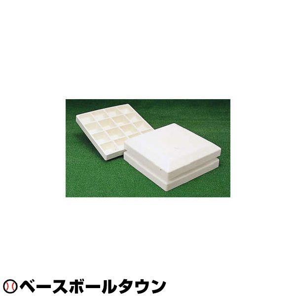 SSK 野球 硬式・軟式・ソフトボール用塁ベース 3枚組 YM40 取寄