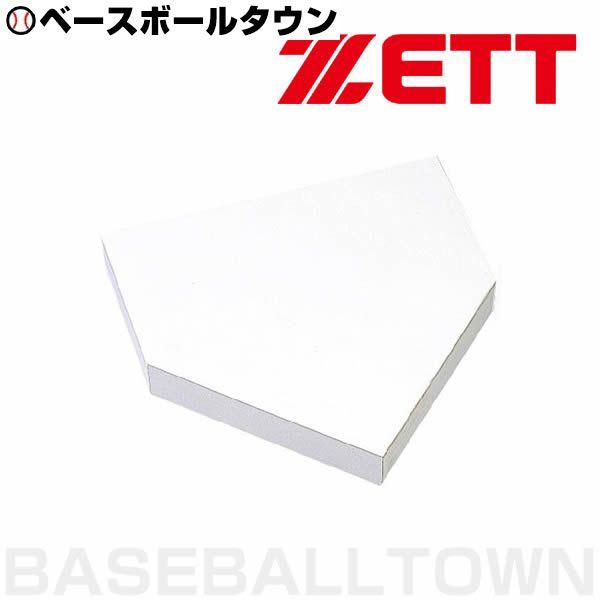 高級ブランド 全品8%引クーポン ゼット 野球 ゼット ホームベース 野球 一般用 一般用 ZBV17B 取寄, 越廼村:eee48632 --- totem-info.com