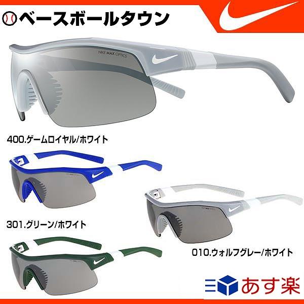 最大14%引クーポン ナイキ NIKE SHOW X1 スポーツサングラス メンズ EV0617