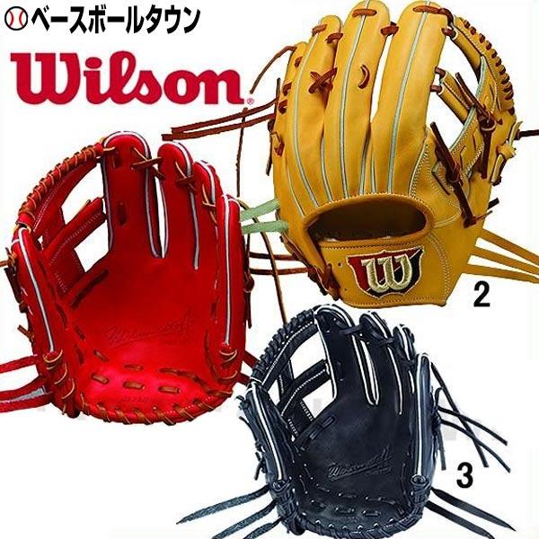 20%OFF 最大10%引クーポン 野球 グローブ 硬式 ウイルソン ウイルソンスタッフ グローアップ 内野手用 サイズ6 日本製 WTAHWP5WT 高校野球対応 あす楽